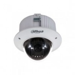 DAHUA 1080P, 12x PTZ, Ceiling IK10, 24vAC