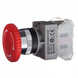 ACSS LATCHING EMERGENCY STOP SWITCH