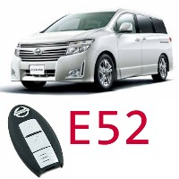 Nissen Elgrand E52 key